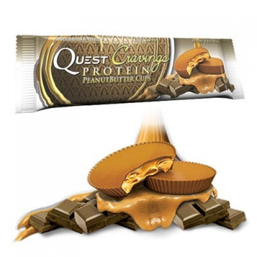 Протеїнове печиво Quest Nutrition Quest Carvings Protein 50 g